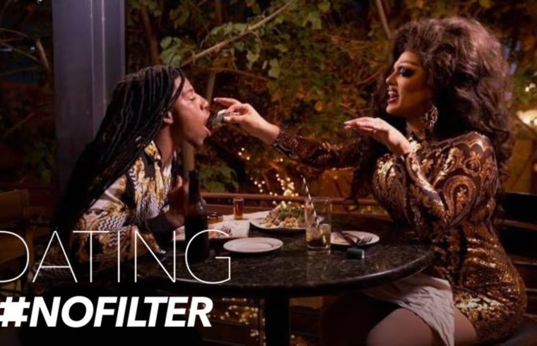 This Dinner Date Just Turned Extremely Sensual | Dating #NoFilter | E! 1